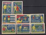 Набор спичечных этикеток. Пешеходы, правила дорожного движения,  1958 год, синие, 8 штук