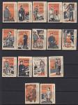 Набор спичечных этикеток. Рабочая одежда, 1960 год, оранжевые на белой бумаге, 16 штук