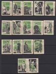 Набор спичечных этикеток. Рабочая одежда, 1960 год, зеленые на белой бумаге, 16 штук