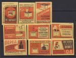 Набор спичечных этикеток. Осторожно ГАЗ, 1961 год, оранжевые на желтой бумаге, 9 штук