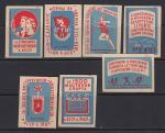 Набор спичечных этикеток. Спорт в БССР, 1961 год, голубые на белой бумаге, 7 штук