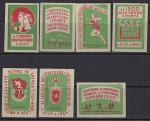 Набор спичечных этикеток. Спорт в БССР, 1961 год, зеленые на зеленой бумаге, 7 штук