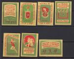 Набор спичечных этикеток. Спорт в БССР, 1961 год, зеленые на желтой бумаге, 7 штук
