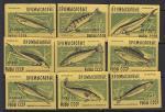 Набор спичечных этикеток. Промысловые рыбы СССР, 1959 год, зеленые на желтой бумаге, 9 штук