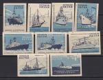 Набор спичечных этикеток. Корабли науки, голубые, 1960 год, 9 штук