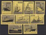 Набор спичечных этикеток. Корабли науки, сиреневые на желтой бумаге, 1959 год, 9 штук