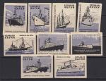 Набор спичечных этикеток. Корабли науки, сиреневые, 1959 год, 9 штук