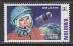 Молдавия (Молдова) 2001 год. 40 лет полёту в космос Юрия Гагарина, 1 марка (н