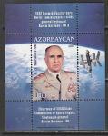 Азербайджан 2007 год. 90 лет со дня рождения генерала К. Каримова, блок (н