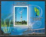 Узбекистан 2011 год. 20 лет Содружеству в области связи, блок (н