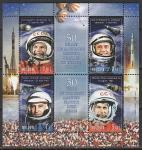 Молдавия (Молдова) 2011 год. 50 лет первому полёту человека в космос. Космонавты, блок (н