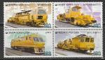 Южная Корея 2004 год. Железнодорожный транспорт, квартблок (н