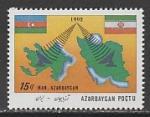 Азербайджан 1993 год. Азербайджанско - иранское сотрудничество, 1 марка (Ю+н