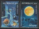 Азербайджан 2009 год. EUROPA. Астрономия, 2 марки (н