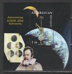 Азербайджан 2009 год. EUROPA. Астрономия, блок (н
