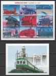 Азербайджан 1996 год. 115 лет азербайджанской железной дороге, малый лист + блок (н