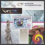 Киргизия 2014 год. Конференция Международного Союза электросвязи, блок (н