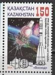 Казахстан 2015 год. 50 лет первому полёту многоместного космического корабля, 1 марка (н