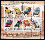 Киргизия 2004 год. История автомобилестроения, малый лист (н