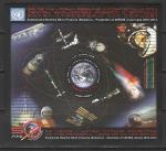 Румыния 2011 год. 50 лет первому полёту человека в космос, блок (н