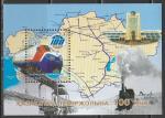Казахстан 2004 год. 100 лет железным дорогам Казахстана, блок (н