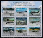 Киргизия 2008 год. История гражданской авиации (III), малый лист (н