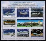 Киргизия 2008 год. История гражданской авиации (II), малый лист (н) АН-28