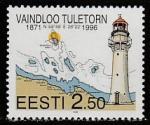 Эстония 1996 год. 125 лет маяку Вандлоо, 1 марка (н