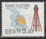 Эстония 1997 год. 120 лет маяку Рухну, 1 марка (н