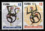 Куба 2004 год. Китайский Новый год. Год обезьяны, 2 марки (н
