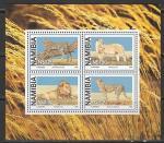 Намибия 1998 год. Хищные кошки, блок (н