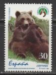Испания 1996 год. Редкие животные, 1 марка (н