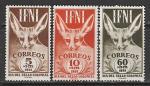 Ифни (Марокко) 1951 год. День почтовой марки. Пустынный лис, 3 марки (н