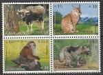 Непал 1995 год. Международная филвыставка в Сингапуре. Охраняемые животные, квартблок (н