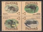 Филиппины 1995 год. Фауна, квартблок (н