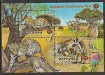 Ботсвана 2001 год. Фауна национальных  парков, блок (н