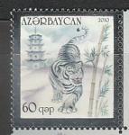 Азербайджан 2010 год. Китайский Новый год. Год тигра, 1 марка (н