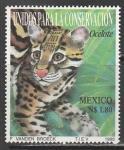 Мексика 1995 год. Национальный природный парк, 1 марка (н