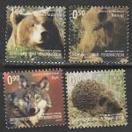 Республика Сербская (Српска) 2010 год. Животные, 4 марки (н