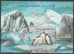 Чехия 2009 год. Защита полярных областей и ледников, блок (н