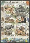 Чехия 2016 год. Африканская фауна, малый лист (н