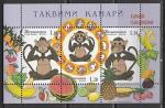 Таджикистан 2004 год. Китайский Новый год. Год обезьяны, блок (н
