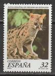 Испания 1997 год. Редкие животные, 1 марка (н