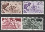 Испанская Гвинея 1954 год. Охотничьи сцены, 4 марки ((