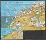 Китай (Тайвань) 2002 год. Янтарная крачка, малый лист + блок (н