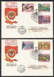 2 КПД От съезда к съезду, Москва 18.02.1981 год, прошли почту