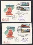3 КПД Отечественные локомотивы, Москва 20.05.1982 год, прошли почту