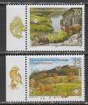 Сербия 2014 год. Национальные парки, 2 марки с купонами (н