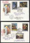 2 КПД Грузинская живопись, Москва 5.11.1981 год. Прошли почту