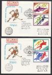 2 КПД XIV Зимние Олимпийские игры. Москва 8.02.1984 год. Прошли почту